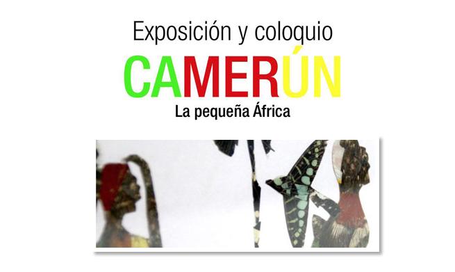 """Exposición de láminas """"Camerún: La pequeña África"""""""